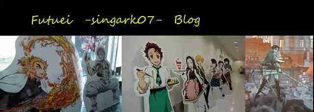 f:id:singark071781:20210706083954j:plain