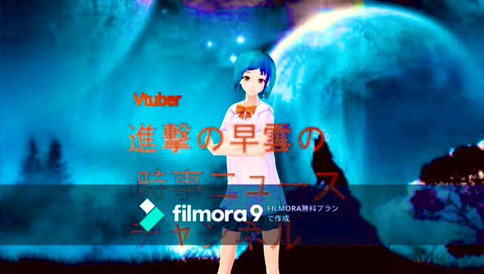 f:id:singekisoun:20201108173529p:plain