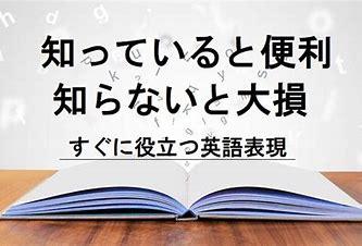 f:id:singekisoun:20210404092739p:plain