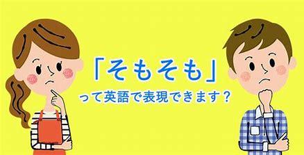 f:id:singekisoun:20210405152624p:plain