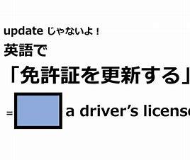 f:id:singekisoun:20210408234039p:plain