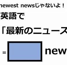 f:id:singekisoun:20210413201221p:plain