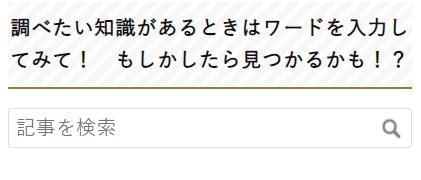 f:id:singekisoun:20210419070231p:plain