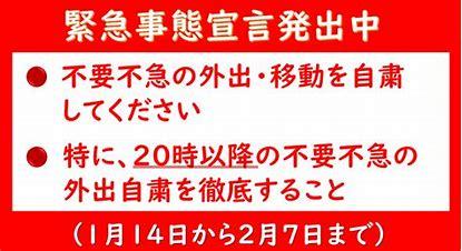 f:id:singekisoun:20210430105728p:plain