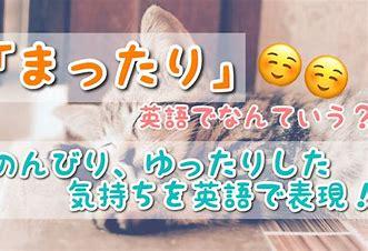 f:id:singekisoun:20210504155619p:plain