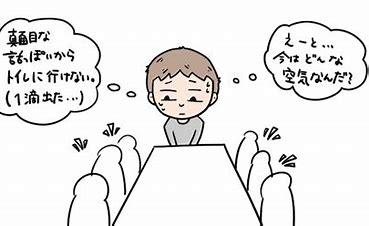 f:id:singekisoun:20210514005125p:plain