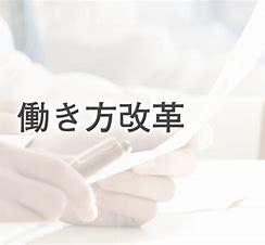 f:id:singekisoun:20210516010635p:plain