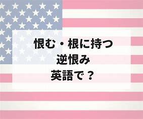 f:id:singekisoun:20210528123003p:plain