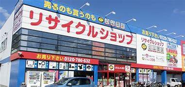 f:id:singekisoun:20210530220002p:plain