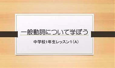 f:id:singekisoun:20210716105710p:plain