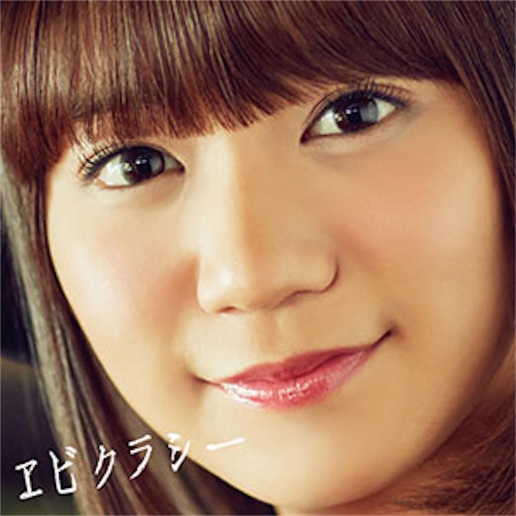 f:id:singingrice:20170602002452j:image