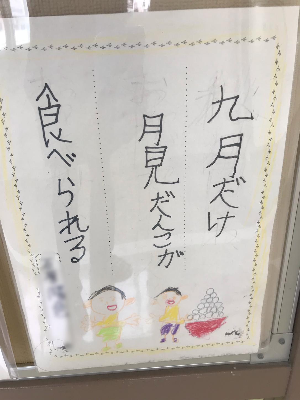 f:id:single-father-ajitama:20181031211108p:image