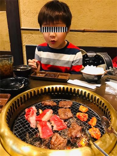 f:id:single-father-ajitama:20181201035214j:image
