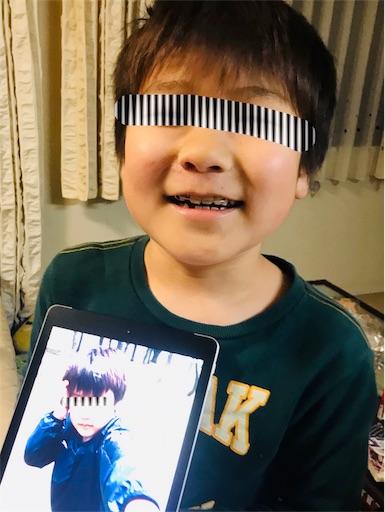 f:id:single-father-ajitama:20181222072325j:image