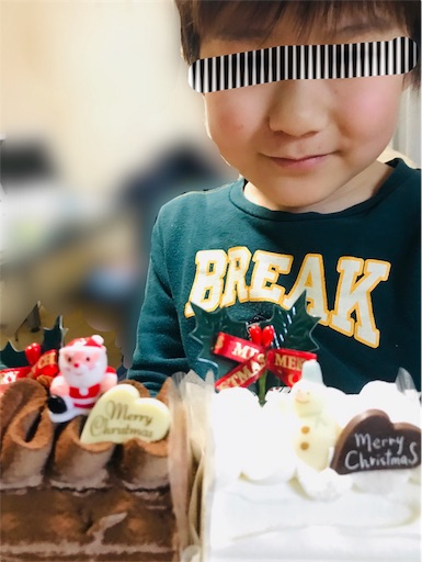 f:id:single-father-ajitama:20181222162600j:image