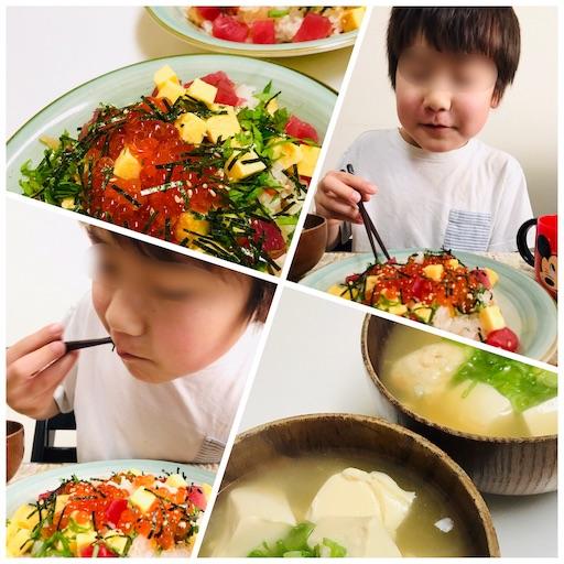 f:id:single-father-ajitama:20190103061140j:image