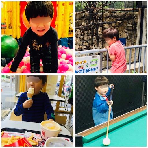 f:id:single-father-ajitama:20190110094817j:image