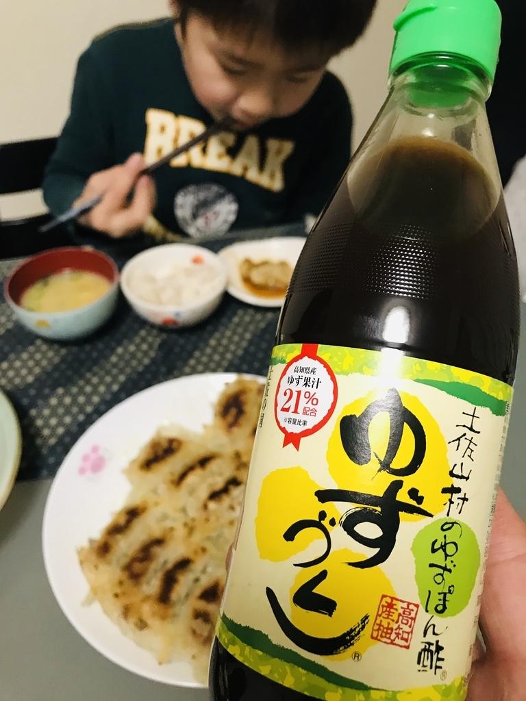 f:id:single-father-ajitama:20190126062904j:plain