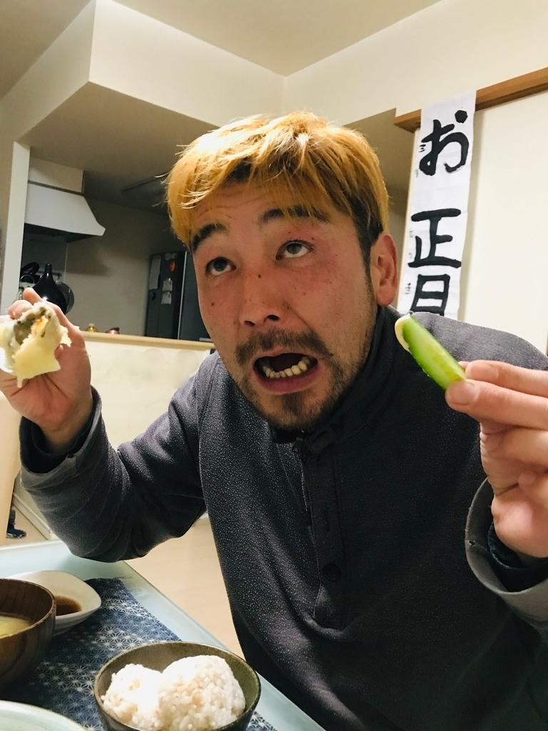 f:id:single-father-ajitama:20190126063140j:plain
