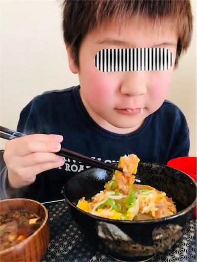 f:id:single-father-ajitama:20190128021232j:image