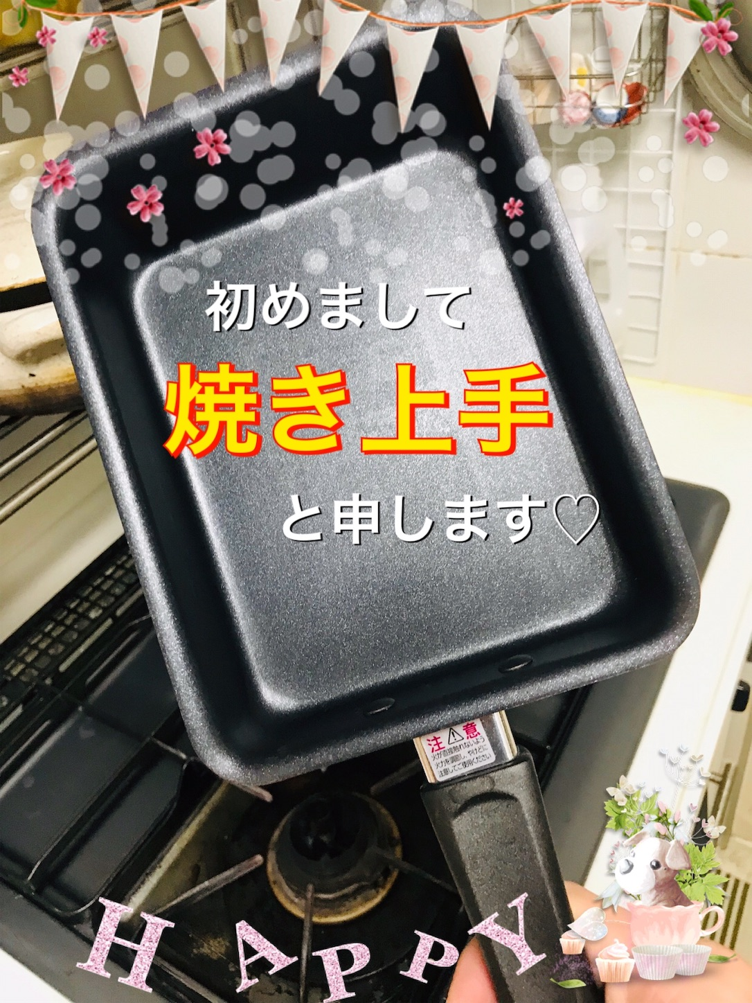 f:id:single-father-ajitama:20190212093641j:image