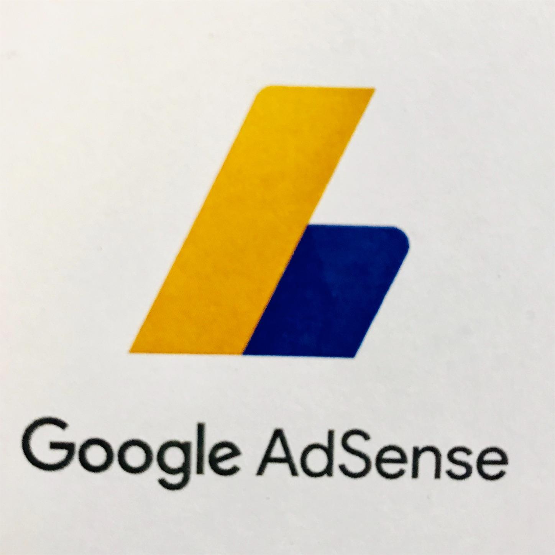 Googleアドセンス PINコード到着