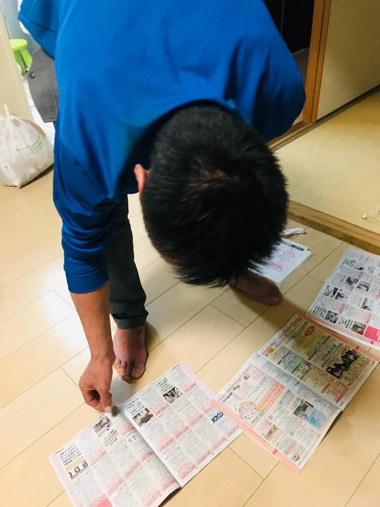 三浦国宏 50男 規格外の就活2