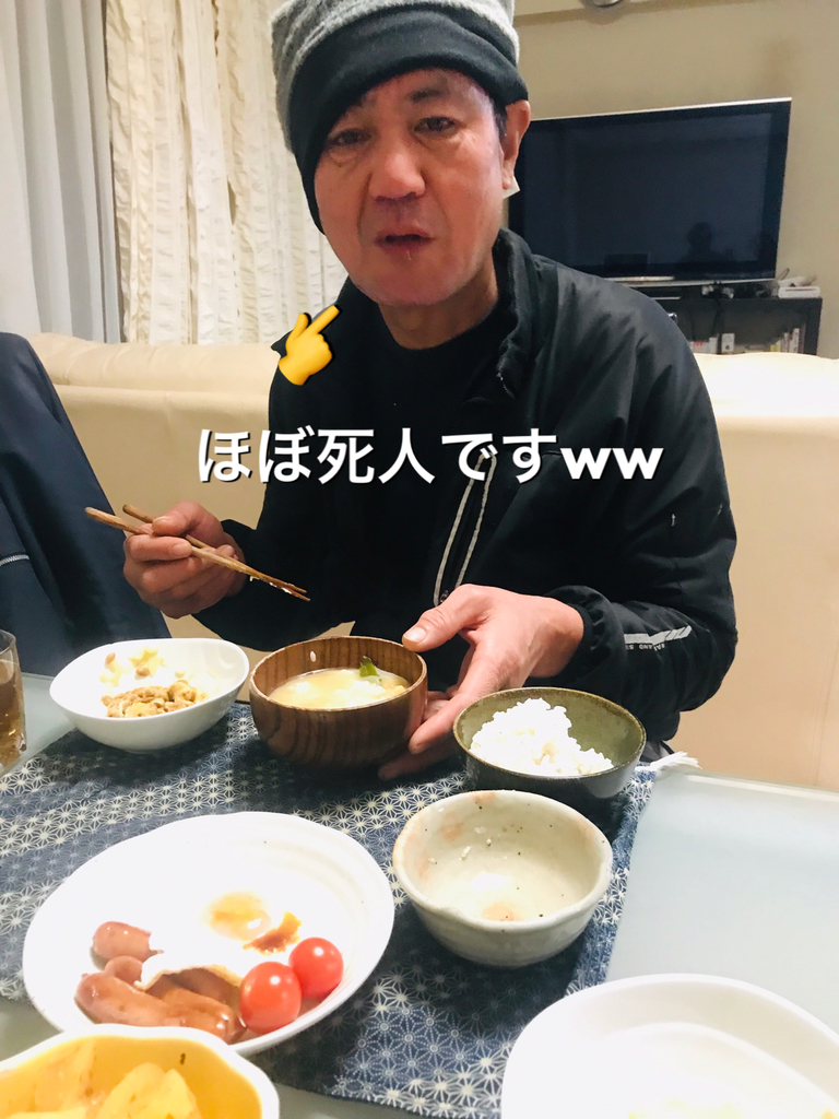f:id:single-father-ajitama:20190223031253j:plain
