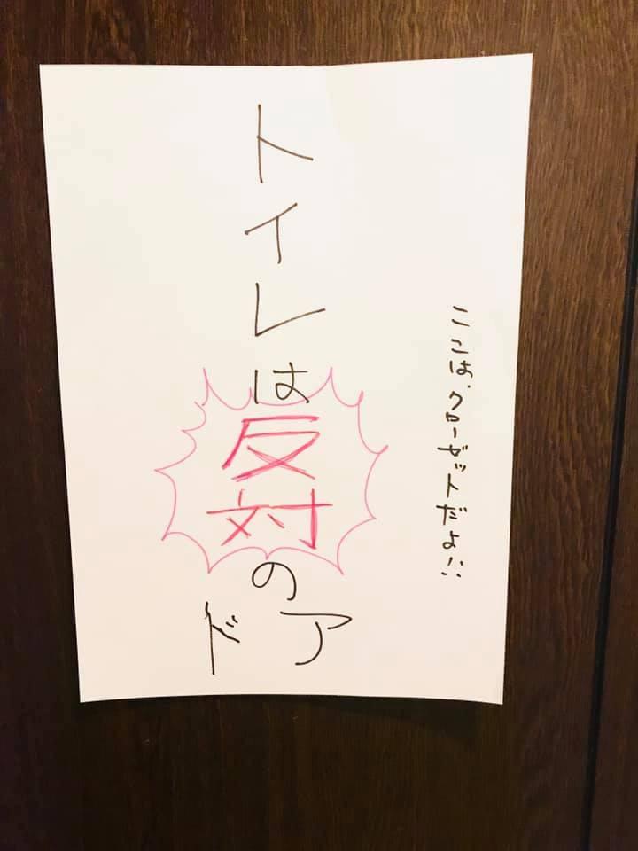 三浦国宏 50男・規格外の就活