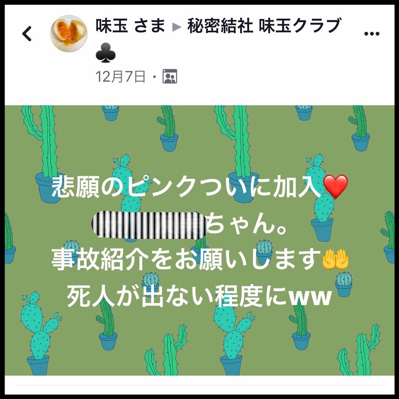 f:id:single-father-ajitama:20190310203923j:image