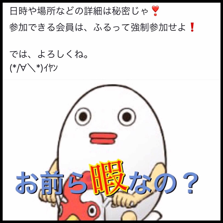 f:id:single-father-ajitama:20190310213016j:image