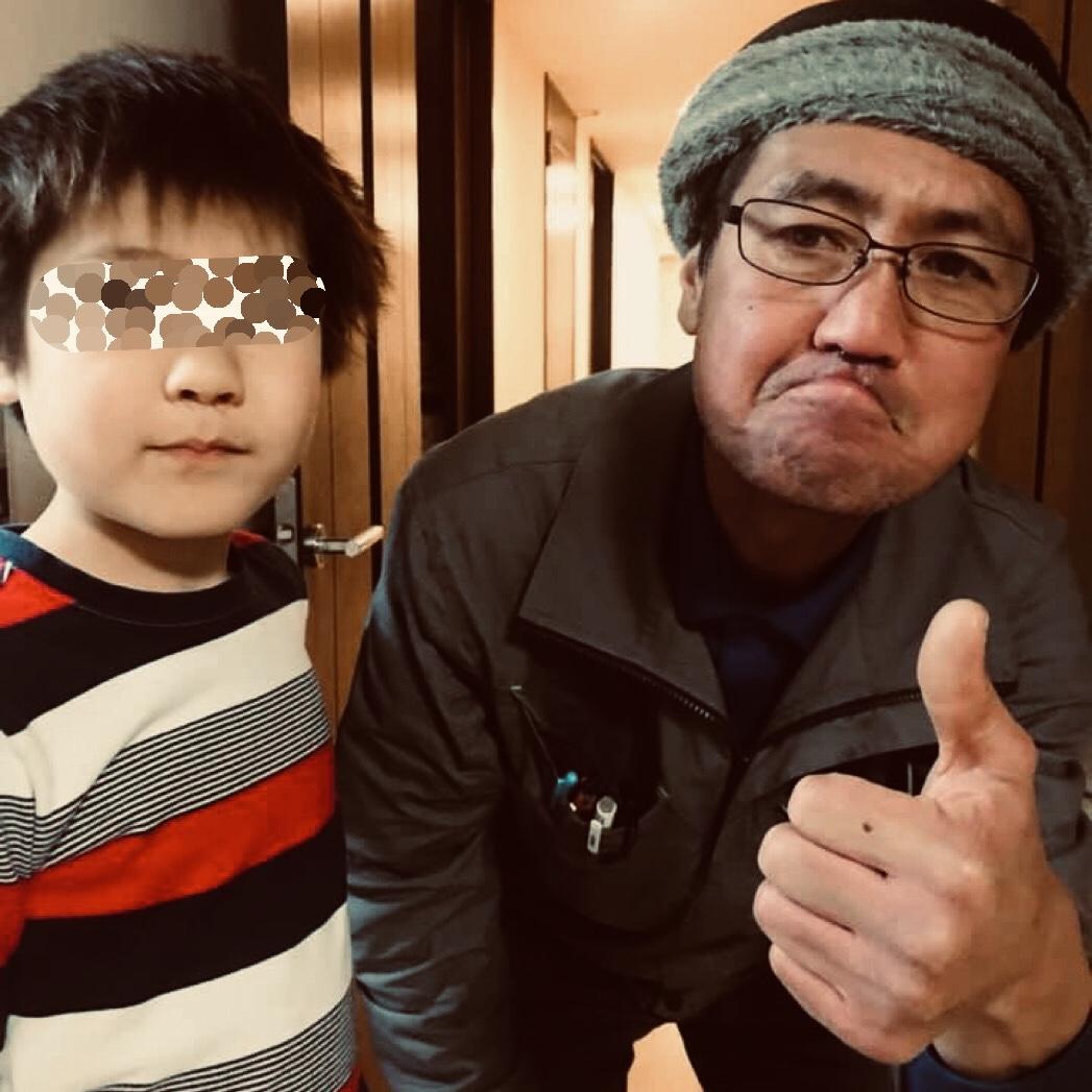 三浦国宏が我が家にきた!