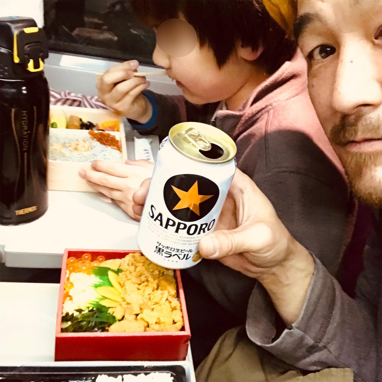 f:id:single-father-ajitama:20190331050141j:image
