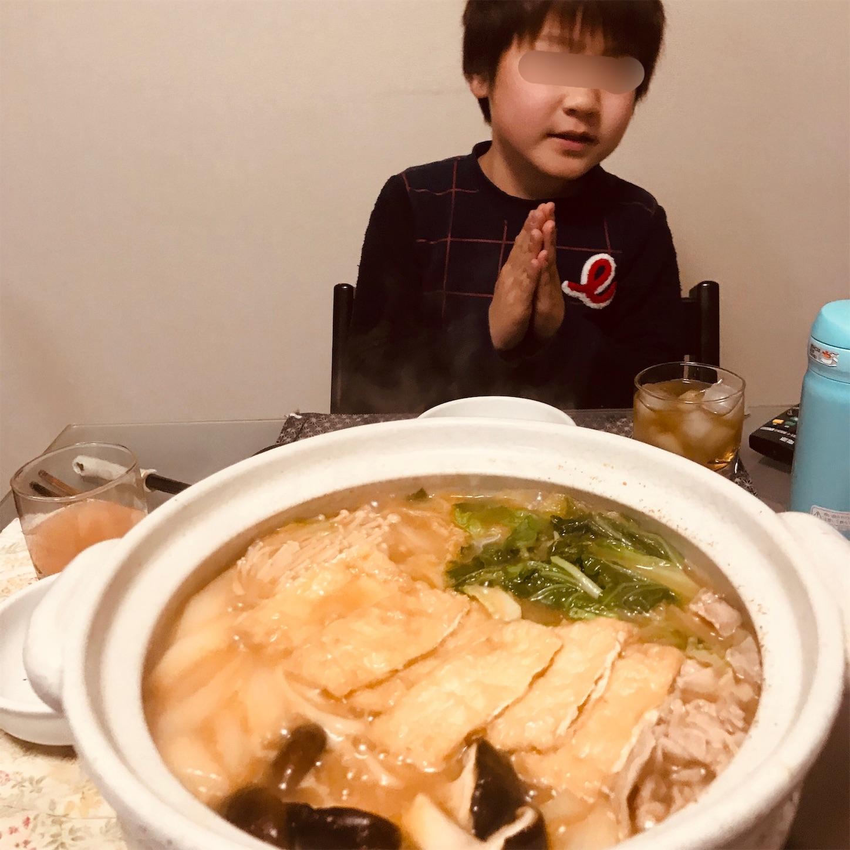 f:id:single-father-ajitama:20190405051000j:image