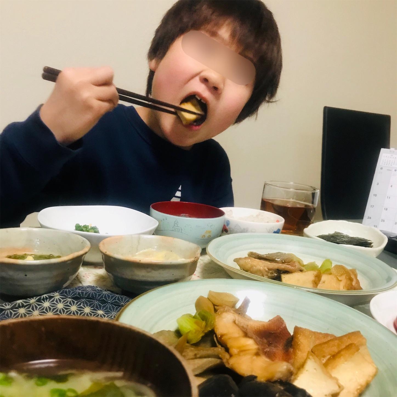f:id:single-father-ajitama:20190405052253j:image