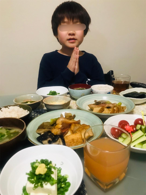 f:id:single-father-ajitama:20190405052258j:image