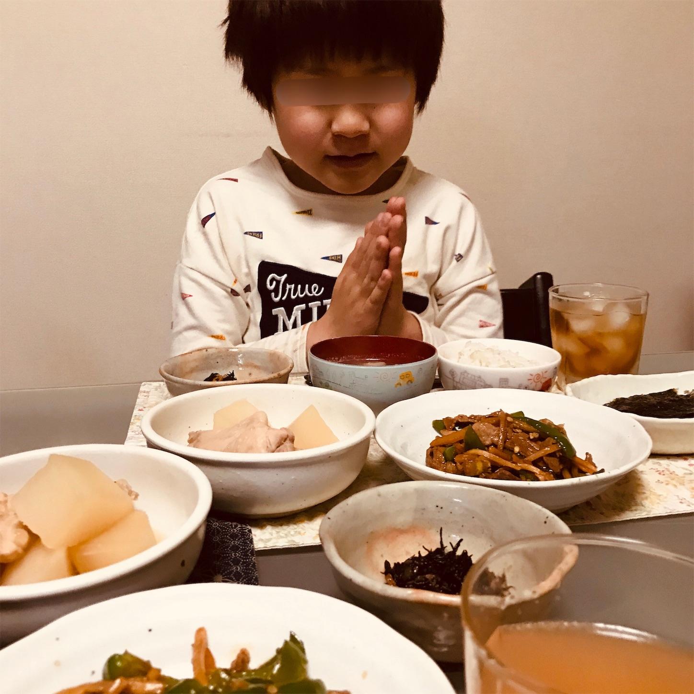 f:id:single-father-ajitama:20190409075417j:image