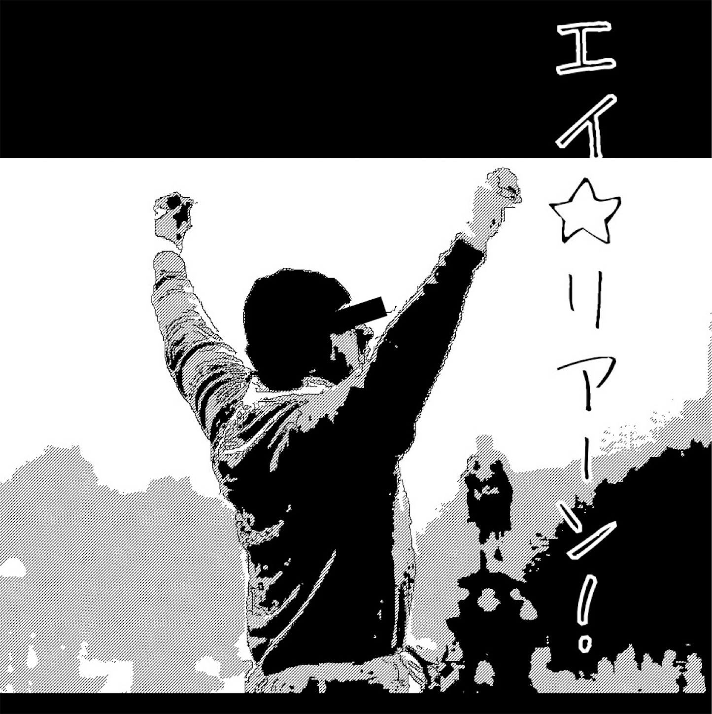 f:id:single-father-ajitama:20190412074045j:image