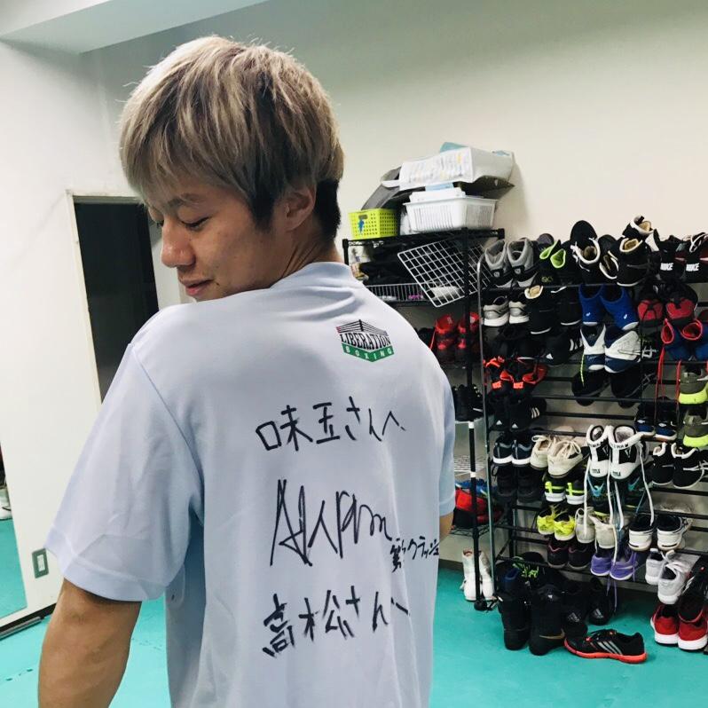 金子晃大(かねこあきひろ)選手自ら袖を通したサイン入りTシャツ!