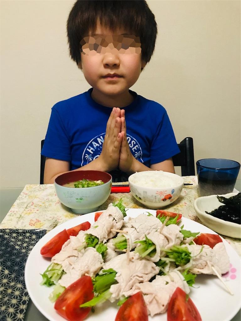 f:id:single-father-ajitama:20190529155650j:image