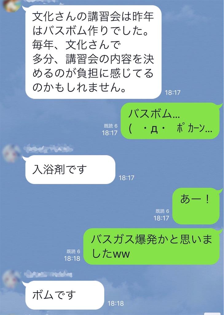 f:id:single-father-ajitama:20190530153412j:image