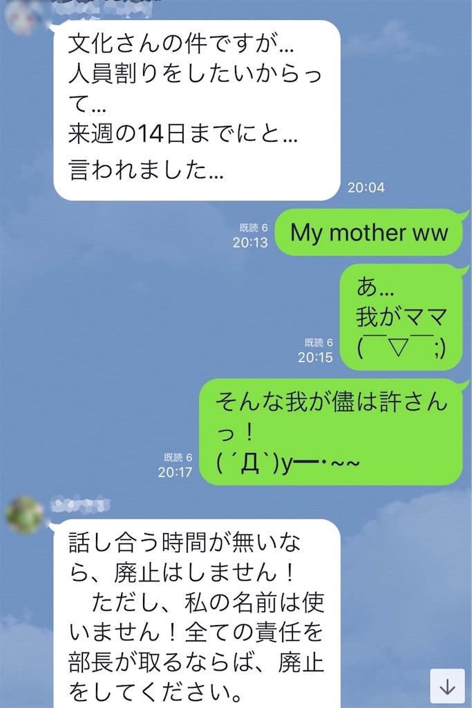 f:id:single-father-ajitama:20190530153722j:image