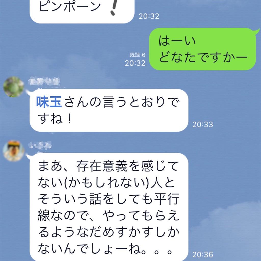 f:id:single-father-ajitama:20190530161118j:image