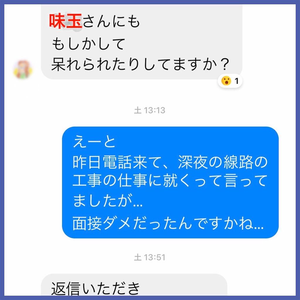 f:id:single-father-ajitama:20190624093930j:image