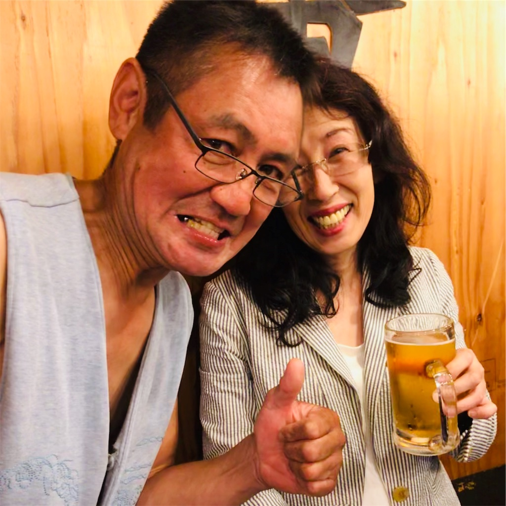f:id:single-father-ajitama:20190625042143j:image