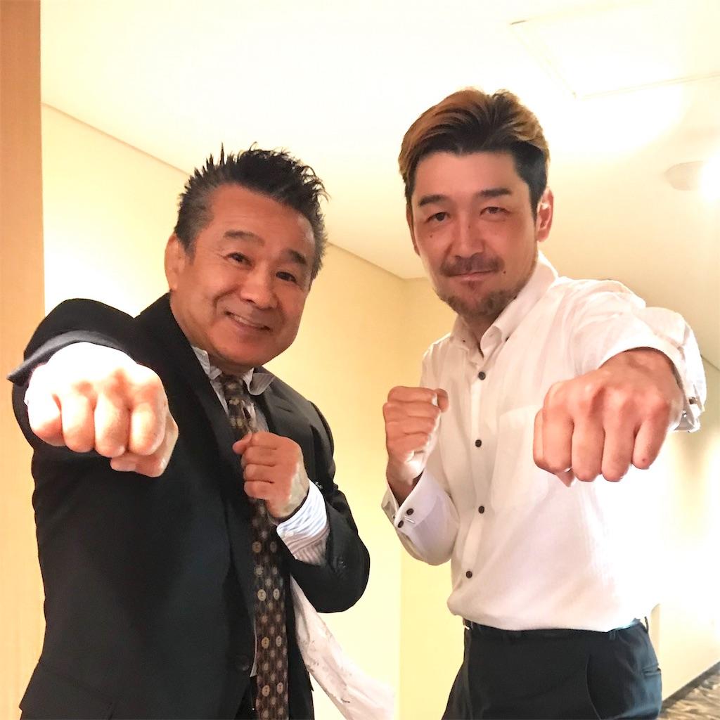 渡嘉敷勝男会長と
