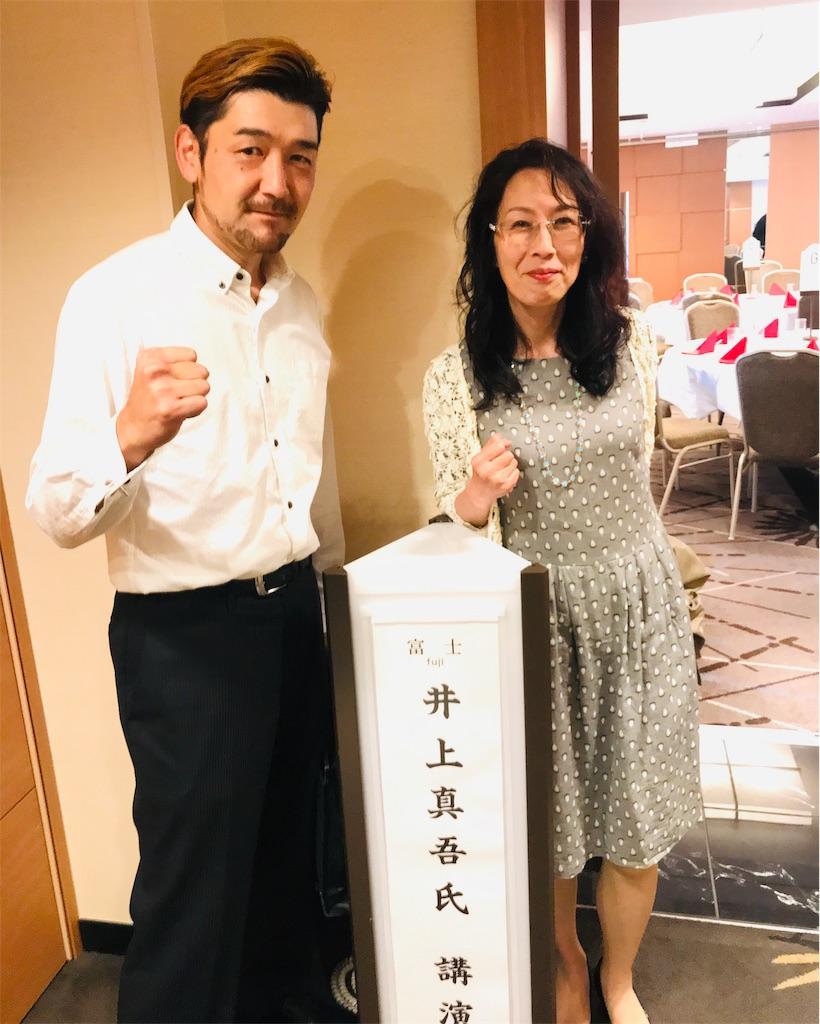 井上尚弥くんのお父さん、井上真吾さんの講演会に来ました!