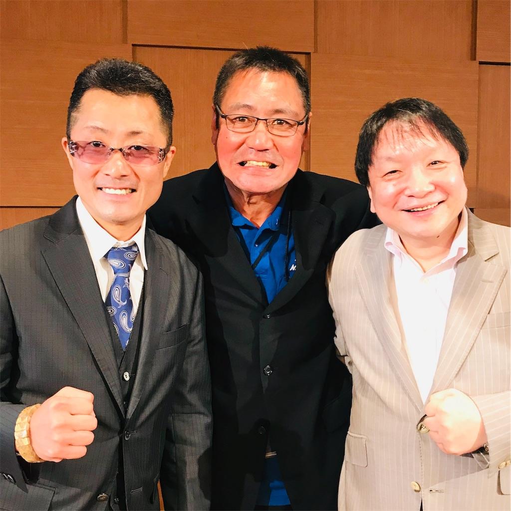 大橋秀行会長と井上真吾さん