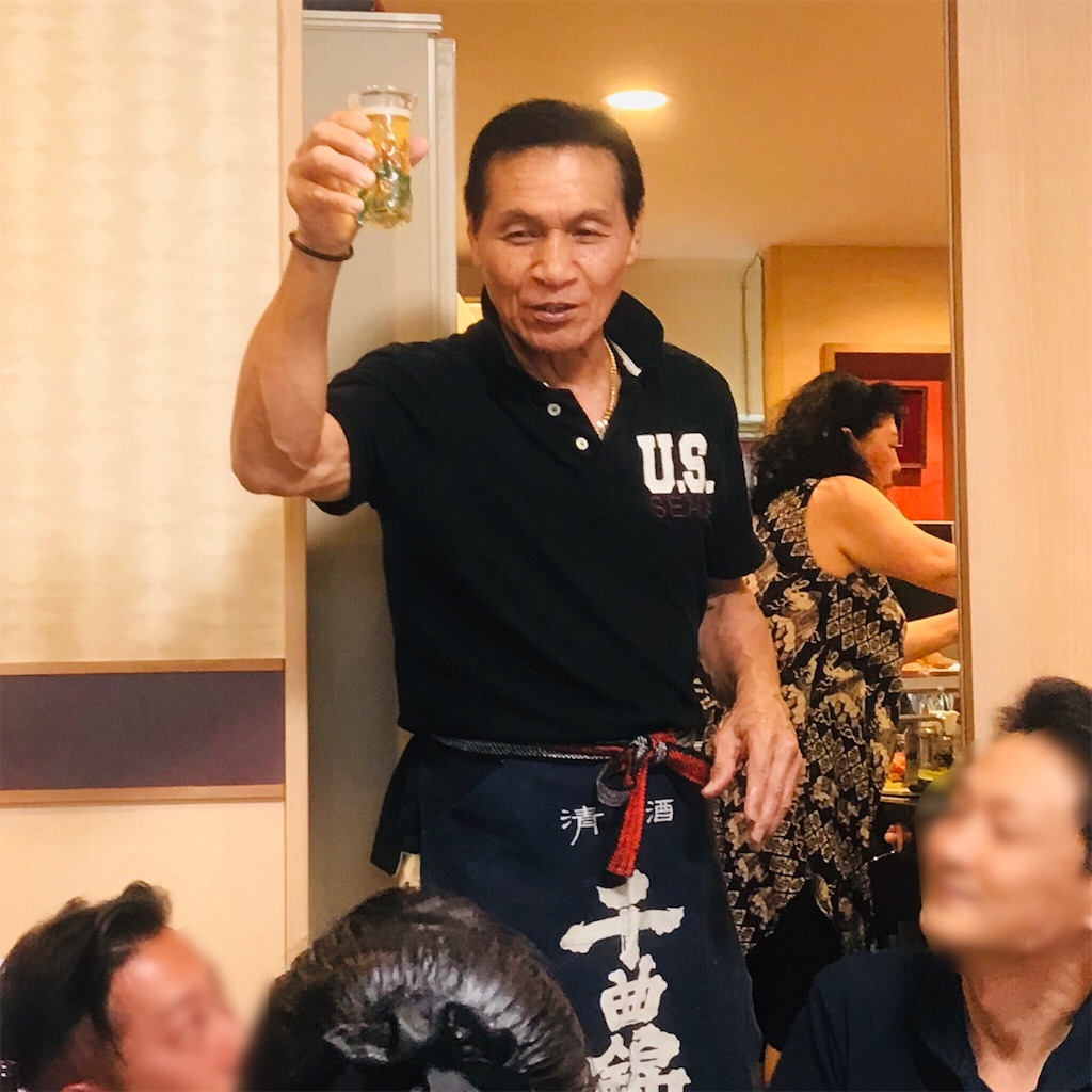 f:id:single-father-ajitama:20190630171608j:image