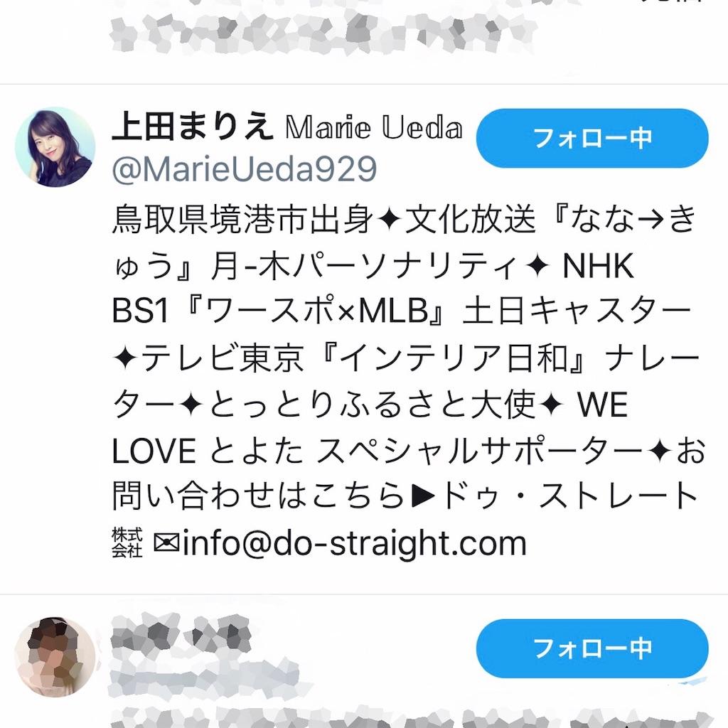 f:id:single-father-ajitama:20190730153937j:image
